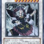 「遊戯王」カオス・ゴッデスー混沌の女神ー