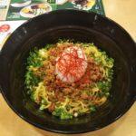 「外食感想」ガスト 広島 旨辛汁なし坦坦麺