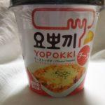「食品レビュー」YOPOKKI(チーズトッポギ)