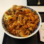 「外食感想」吉野家 牛丼超特盛