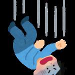 「怖い話」飛び込み爺さん 自殺団地の怪