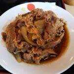 「外食感想」松屋 お肉どっさりグルメセット ライス大盛・特盛無料