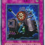 「遊戯王」ゼロ式魔道粉砕機 無限バーン(パクリです)、そして再出発